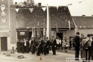 Stara remiza strażacka z lat 50-tych XX wieku. Rozmierka, rok 1971