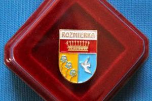 Herb Rozmierki - zapinka metalowa