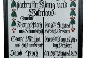 Tablica pomiątkowa poległych z parafii w 1813 r. w wojnie napoleońskiej